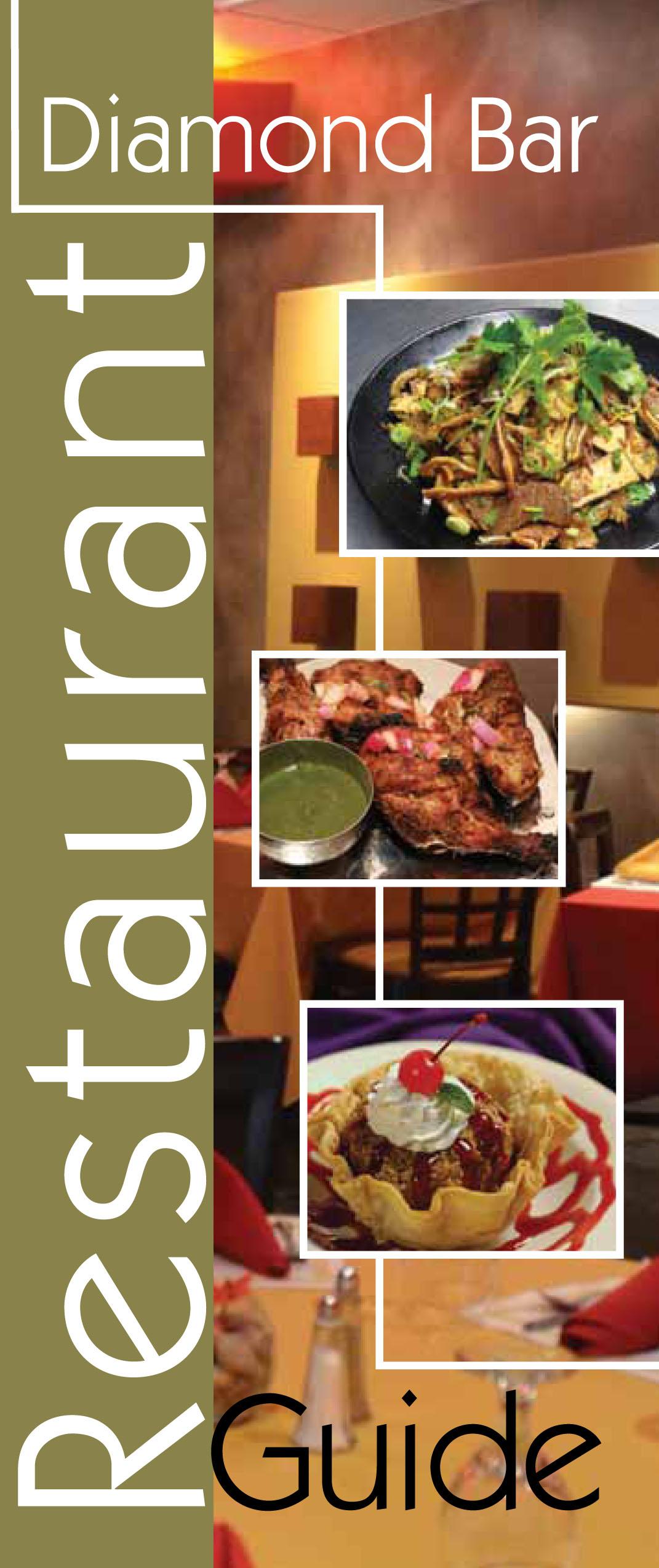 DB restaurant guide